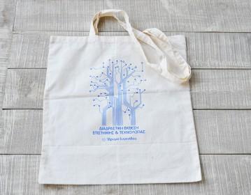 Ίδρυμα Ευγενίδου, Υφασμάτινη Τσάντα