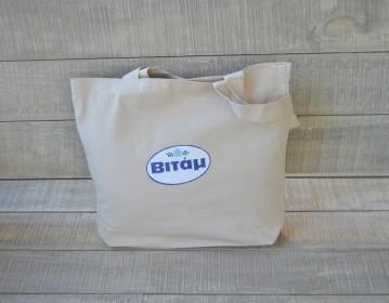 Unilever, BITAM Υφασμάτινη Τσάντα