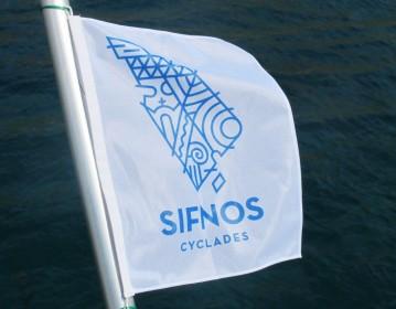 Sifnos Boats Flag
