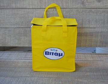 Unilever BITAM Cooler Bag