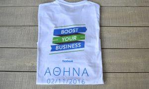 Valuecom Facebook T shirt1