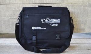 Vitsaropoulos, Conference Bag for laptop & documents
