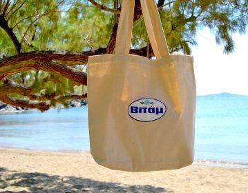 Unilever, Υφασμάτινη Τσάντα από Καμβά