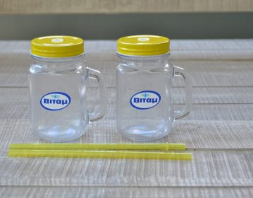 Unilever BITAM Γυάλινο Ποτήρι με Καλαμάκι