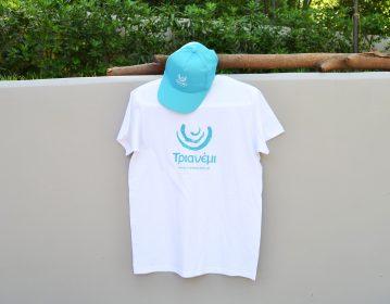Δημοτικό Σχολείο Τριανέμι, Μπλούζα & Καπέλο