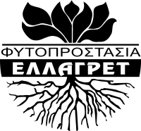 ellagret