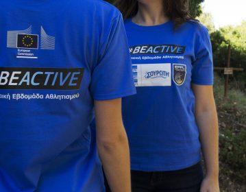 2017 Beactive T Shirts