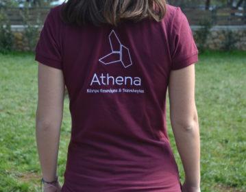 Ευγενίδου Athena Στολή Προσωπικού