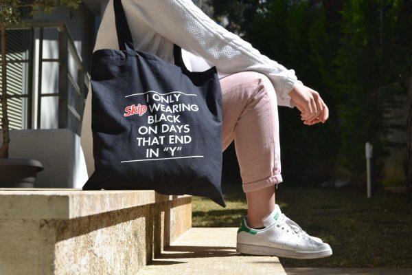 Unilever, Skip Τσάντα Ψώνιων