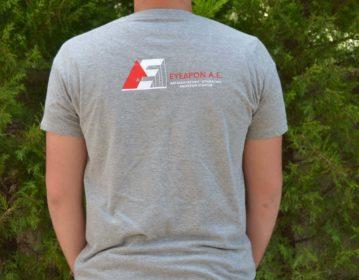 EVEDRON Α.Ε., Workwear T shirt