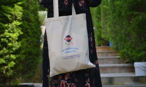 KRI KRI Babies, Mini Cotton Bag