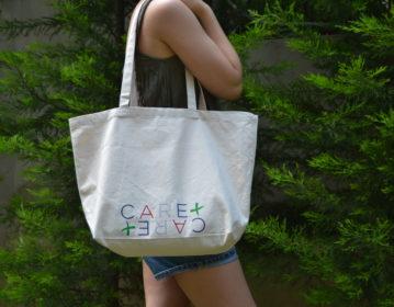Nivea Beiersdorf, Care Υφασμάτινη Τσάντα από Καμβά