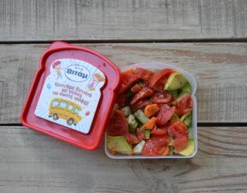 Upfield, ΒΙΤΑΜ Food container