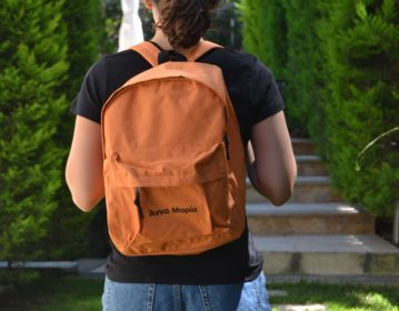 Valuecom, School Backpacks, Each one Printed with a Different Name