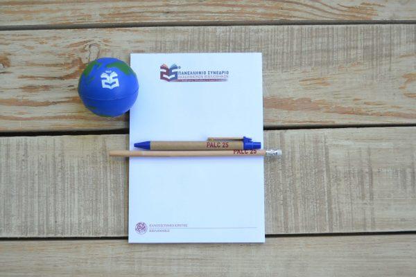 Κρήτης Συνέδριο Βιβλιοθηκών Αντιστρές Μπαλάκι Στυλό Μολύβι Μπλοκ 2