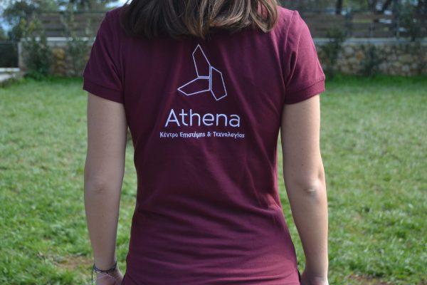 Ευγενίδου Athena Μπλούζα Πόλο Προσωπικού Πίσω