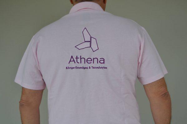 Ευγενίδου Athena Στολή Προσωπικού Πίσω