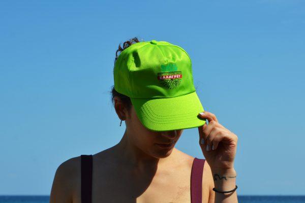 Καπέλο 1