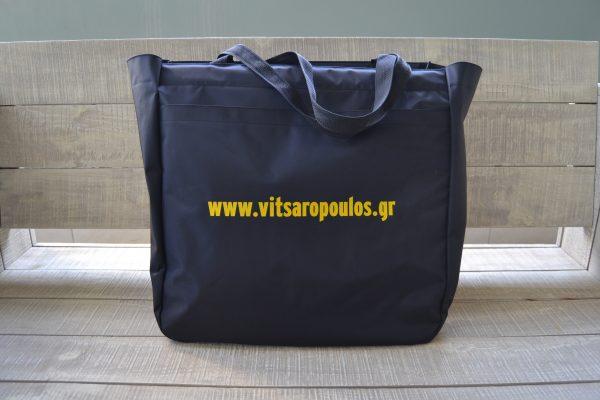 Βιτσαρόπουλος Α.Ε. Τσάντα Extra Large 1 1