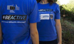 Beactive Μπλούζες