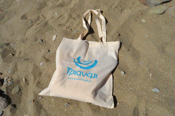 Υφασμάτινη Τσάντα 2