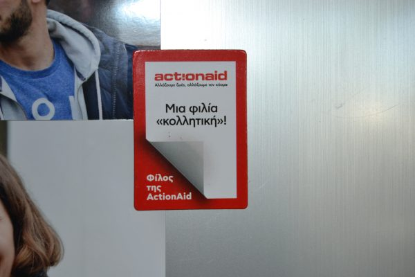 Actionaid Μαγνητάκια Ψυγείου