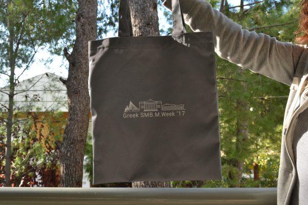 Google υφασμάτινη τσάντα