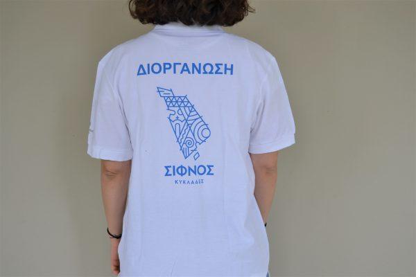 Sifnos Run Μπλούζα Πόλο Διοργανωτών Πίσω