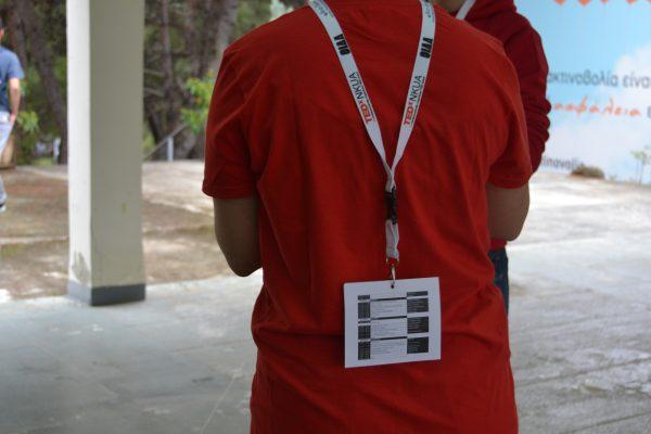 TEDxNKUA Arco Baleno Lanyard