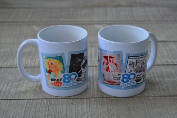 Unilever ΕΒΓΑ Επετειακή Κούπα για τα 80 Χρόνια