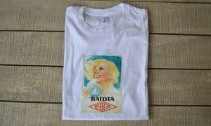 Unilever ΕΒΓΑ Μπλούζα