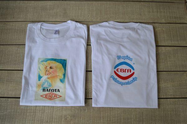Unilever ΕΒΓΑ μπλούζα 2