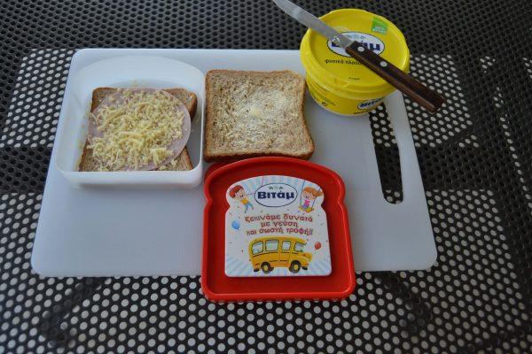 Upfield ΒΙΤΑΜ Δοχείο Φαγητού 2