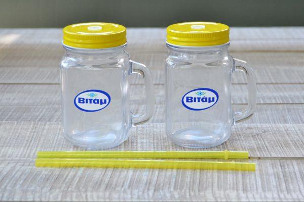 Upfield BITAM Γυάλινο Ποτήρι με Καλαμάκι copy