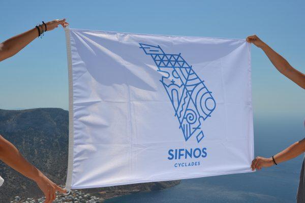 Σημαία με το Έμβλημα της Σίφνου
