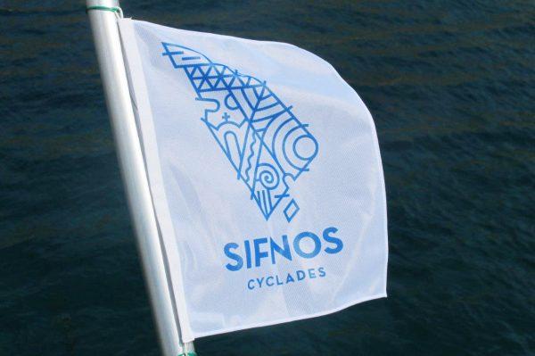 Σημαίες Σκαφών με το Έμβλημα της Σίφνου