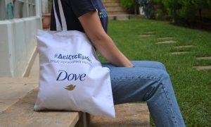 Unilever tote Bag