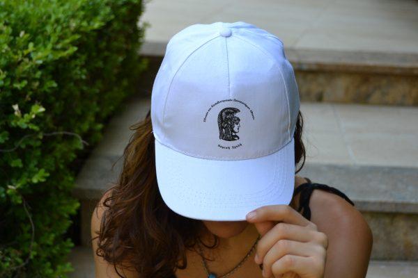 Καποδιστριακό Πανεπιστήμιο Αθηνών καπέλο αποφοίτησης Νομικής Αθηνών