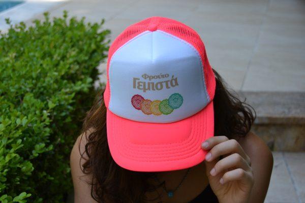 Α.Ε. Φρουτογεμιστά καπέλλο με δίχτυ φλούο ροζ
