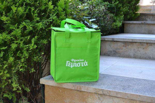 Α.Ε. Φρουτογεμιστά ψυγειάκι cooler bag