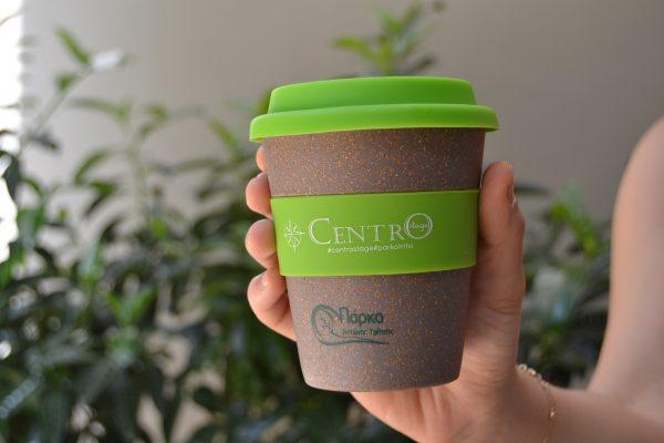Centro καφέ Πάρκο Τρίτση ποτήρι μπαμπού