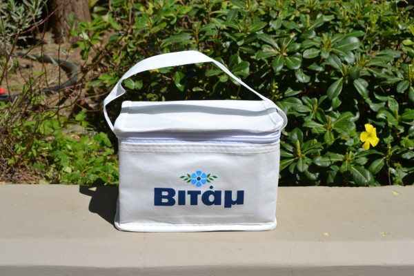 Upfield BITAM cooler bag 1