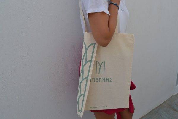 Catering πάνινη τσάντα ώμου 2