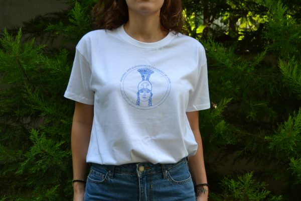 Καπαδοστριακό Πανεπιστήμιο Αθηνών άσπρη μπλούζα