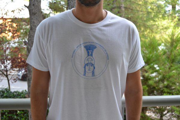 Καπαδοστριακό Πανεπιστήμιο Αθηνών λευκή μπλούζα