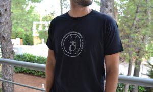 Καπαδοστριακό Πανεπιστήμιο Αθηνών μπλούζα