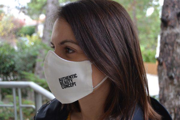 υφασμάτινη μάσκα σε γραμμή C