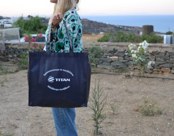 Τσιμέντα ΤΙΤΑΝ, τσάντα ψώνιων non woven