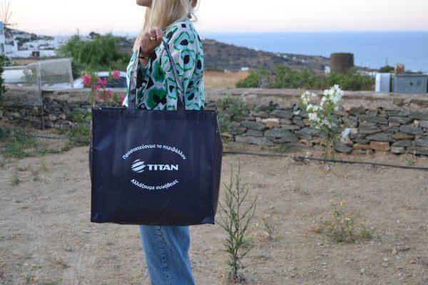 τσάντα ψώνιων non woven