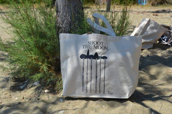 Mshop Megaron μεγάλη τσάντα